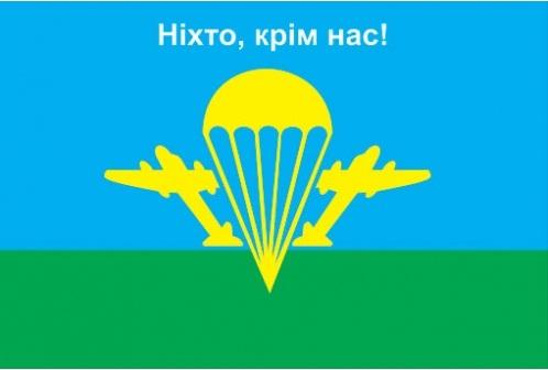 flag-nihto-krim-nas-da544
